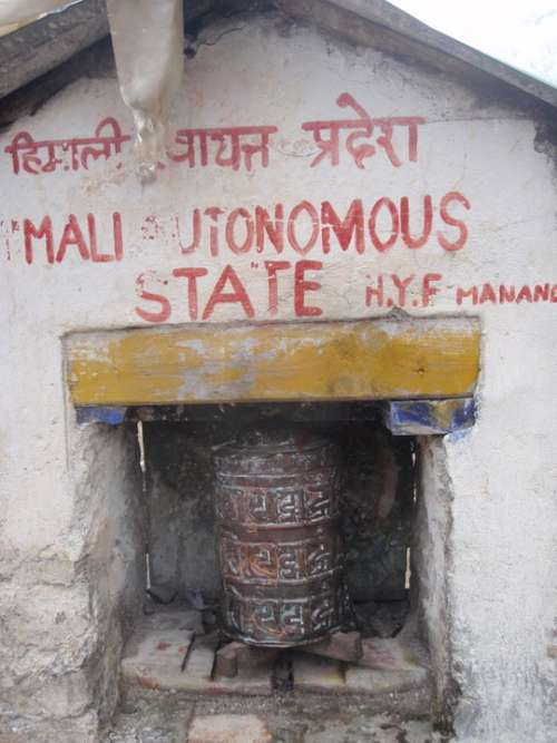 "Many holy buildings and shrines are graffitied with ""Himali Autohomous State"""